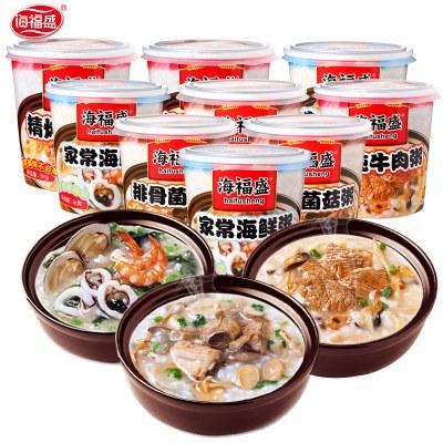 海福盛排骨菌菇海鲜牛肉粥9杯装 方便营养冲泡夜宵早餐代餐速食粥冲泡即食品代餐