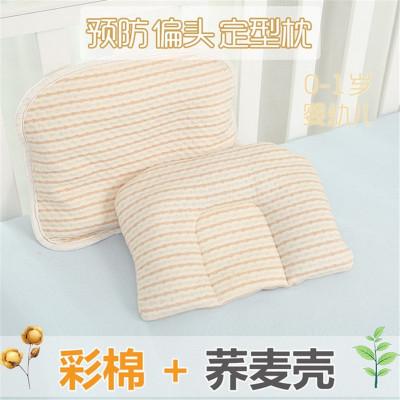 婴儿枕头防偏头宝宝新生儿定型枕U型偏头矫正纠正荞麦枕0-3岁带拉链可拆卸
