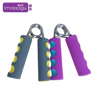 爱玛莎Imassage握力器ABS握力器专业A型握力器家用健身练手腕肌20kg以下