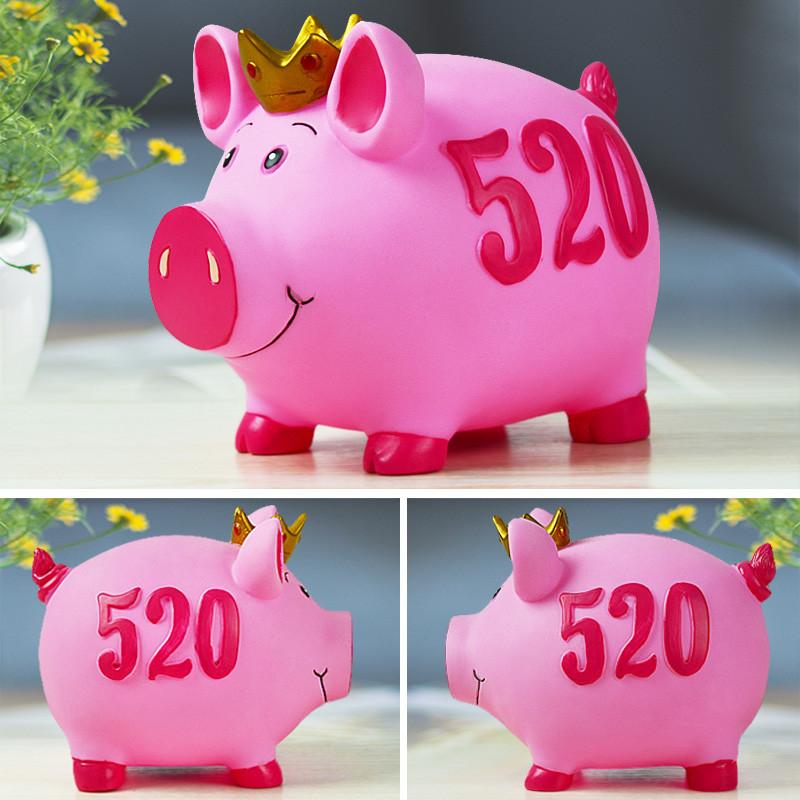 小猪存钱罐塑料创意桌面摆件可爱卡通儿童储蓄罐储钱罐男女生日礼物
