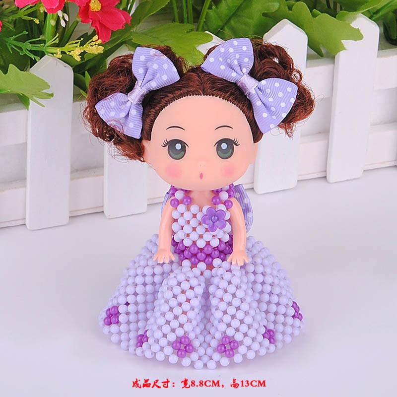 手工串珠diy材料包可爱小公主送女生礼物小女孩芭比娃娃-男生-黑色