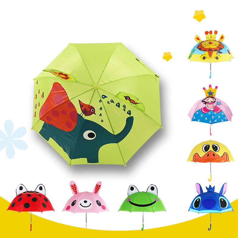 儿童雨伞小孩宝宝雨伞儿童伞遮阳长柄小童伞创意卡通可爱小朋友伞