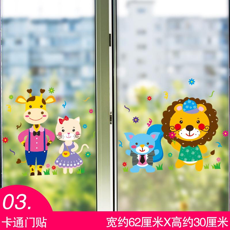 装饰品教室班级布置玻璃门壁纸贴纸自粘墙贴画儿童宝宝-03 卡通门贴