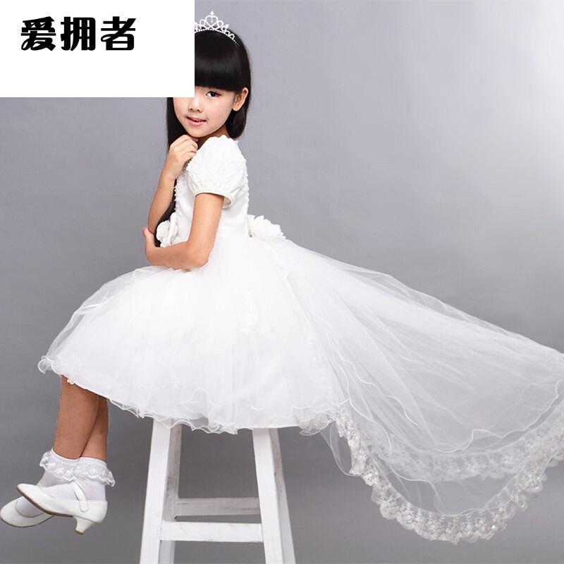 爱拥者冬季儿童礼服公主裙婚纱拖尾裙长款花童裙女童小主持人演出服