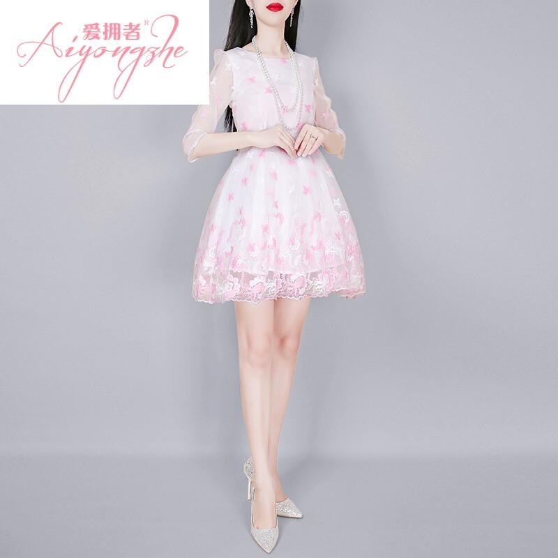 爱拥者甜美可爱公主裙粉色短裙七分袖欧根纱蓬蓬裙蕾丝连衣裙夏粉红色