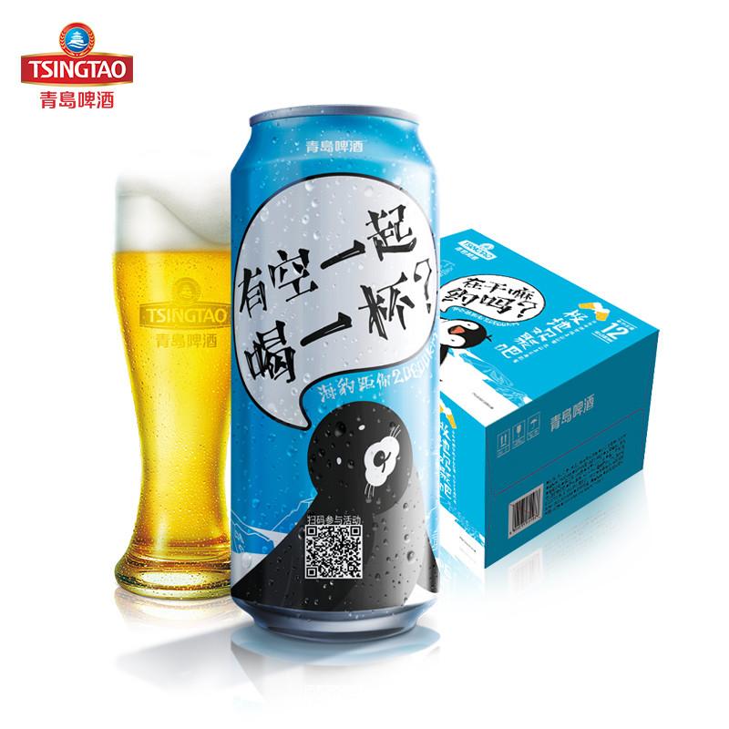 青岛啤酒1903精酿啤酒南极罐500ml*12罐 官方直营