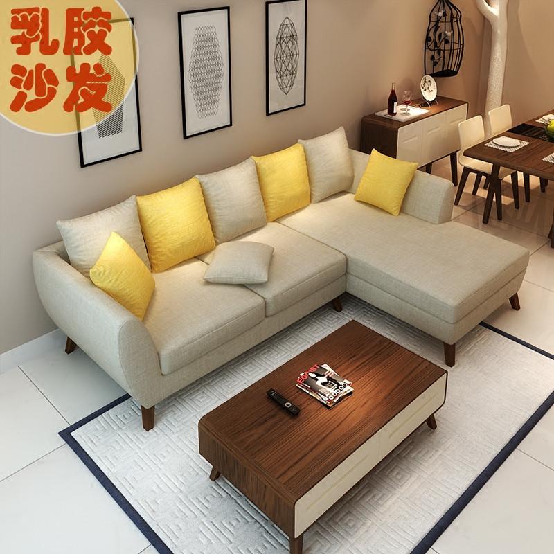 楚梵 沙发 布艺沙发客厅整装北欧转角小户型沙发组合简约现代可拆洗图片
