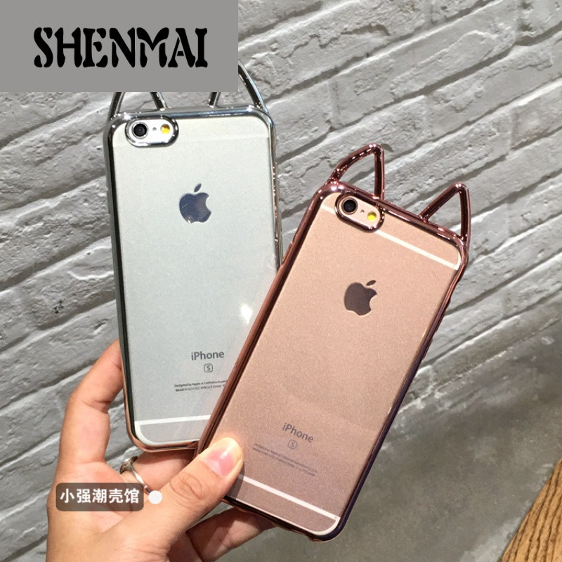 shm品牌韩国可爱猫咪耳朵iphone6s手机壳苹果6plus 7代保护套硅胶软壳