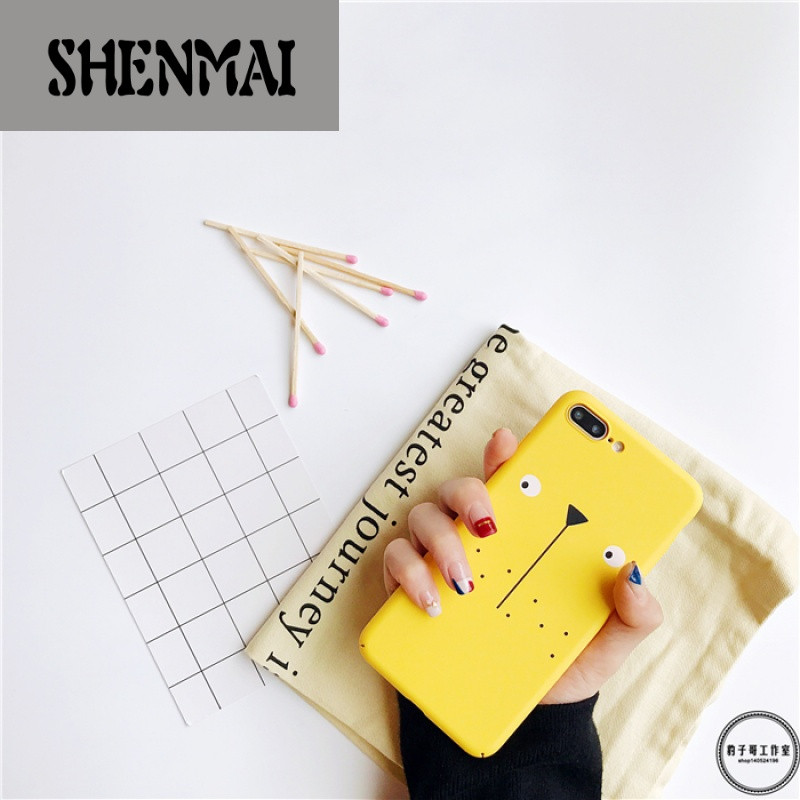 shm品牌可爱鳄鱼苹果7手机壳7plus磨砂套iphone6s全包