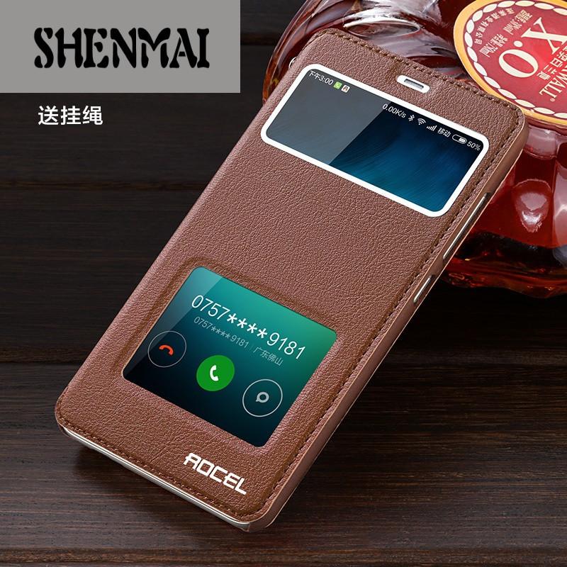 手机套品牌_shm品牌 红米note3手机壳手机套小米高配版保护套男女