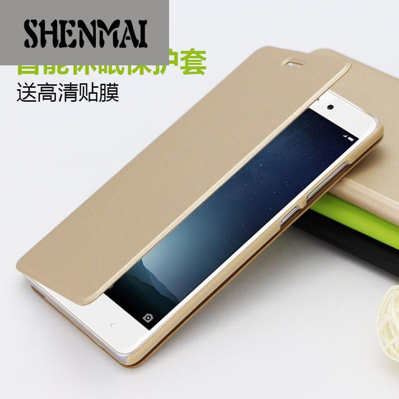 手机套品牌_shm品牌小米note手机壳翻盖式手机套5.