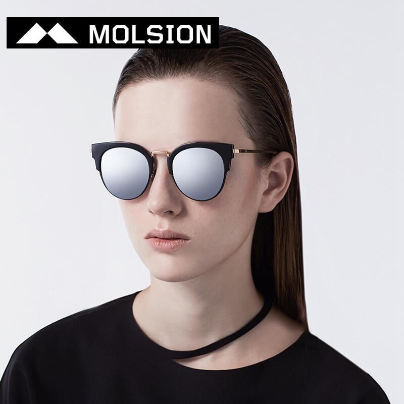 陌森太阳镜古力娜扎同款2017年墨镜撞色墨镜司机开车驾驶镜钓鱼镜潮款图片