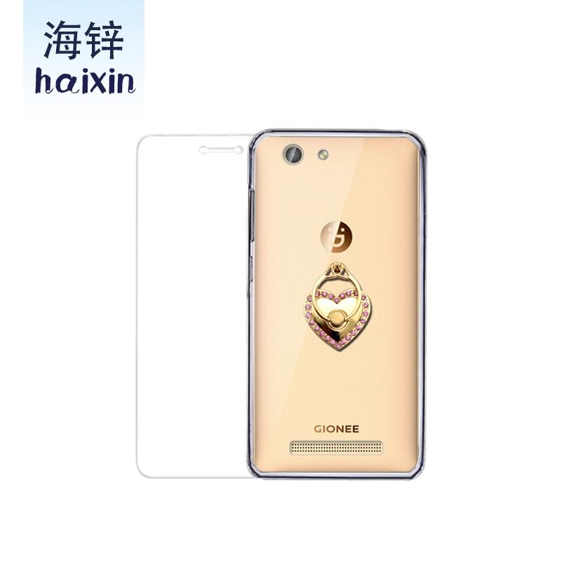 621款金立gn3002手机壳原装gionee gn3003手机套glone