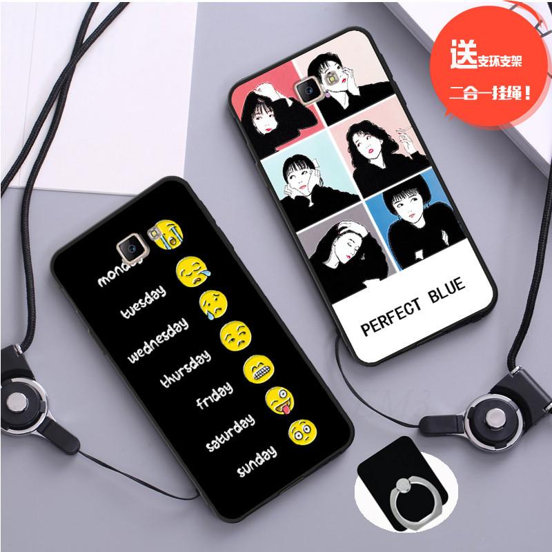 622款三星sm-g5700手机壳on5 2016保护套g5510全包g5520挂绳g55