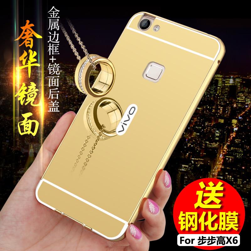 622款步步高vivox6l手机壳x6a保护套x6手机套d金属框pd1035包边后外壳