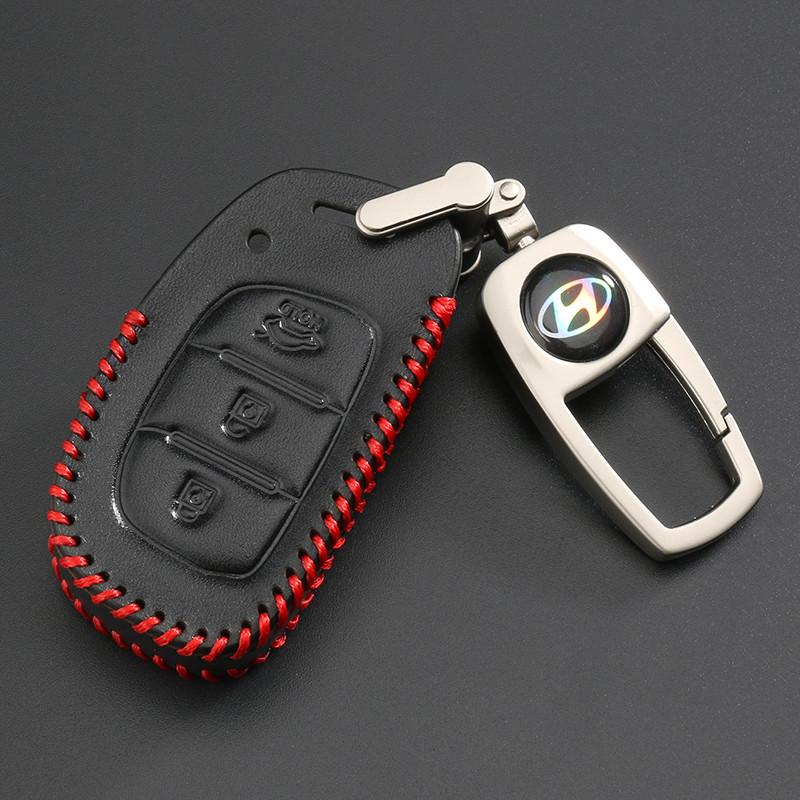 北京现代朗动ix35名图领动索塔纳8/9瑞纳途胜新悦动汽车钥匙包套