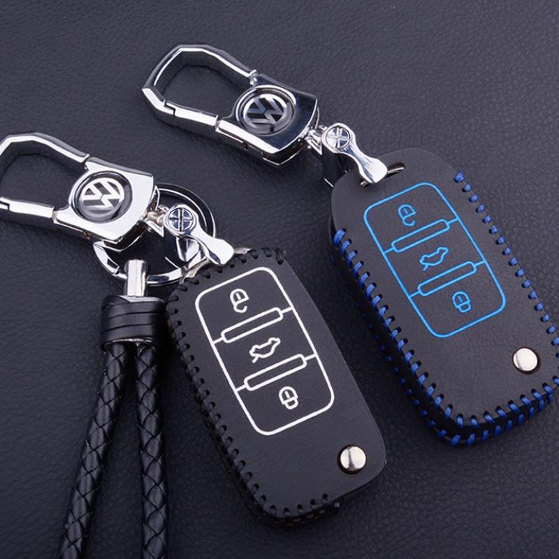 大众途观专用钥匙包扣真皮2017款新途观汽车钥匙套男女士一键启动