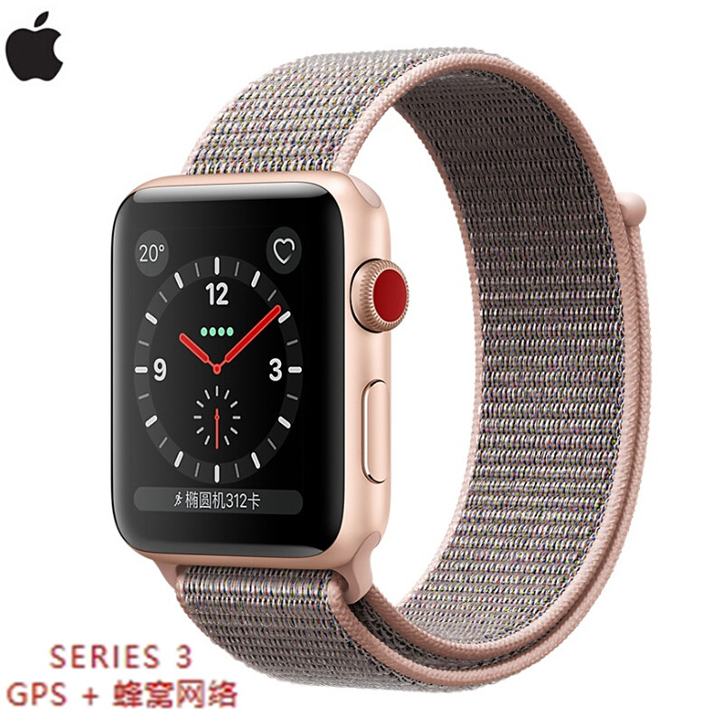 苹果手表s3_苹果apple watch series 3 s3 第三代智能防水手表 金色(粉砂回环)