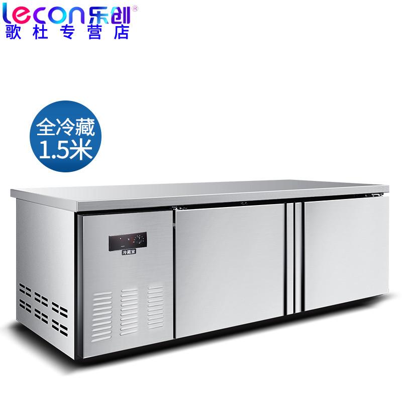 乐创(lecon)冷藏工作台 商用冰柜卧式冷柜冰箱 不锈钢图片