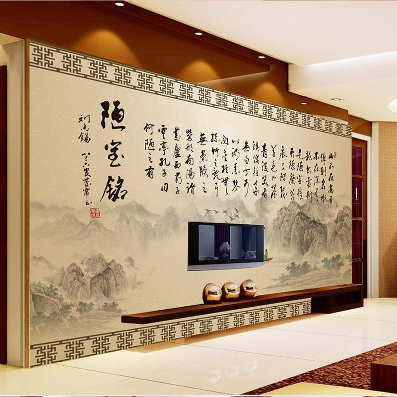 客厅背景墙壁纸画