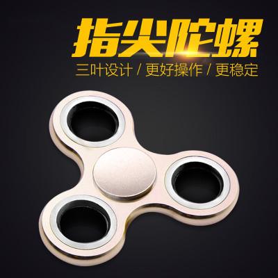 指尖陀螺成人手指陀螺闪电客高速手指螺旋