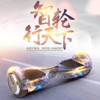 平衡車雙輪成人體感電動扭扭車閃電客智能漂移思維代步車