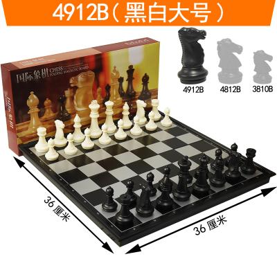 国际象棋磁性折叠棋盘套装闪电客成人儿童入门益智棋盘游戏 金银小号