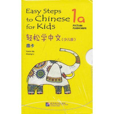 輕松學中文 少兒版 1a 圖卡