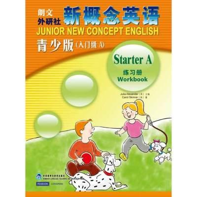 新概念英語青少版(入門級A)練習冊