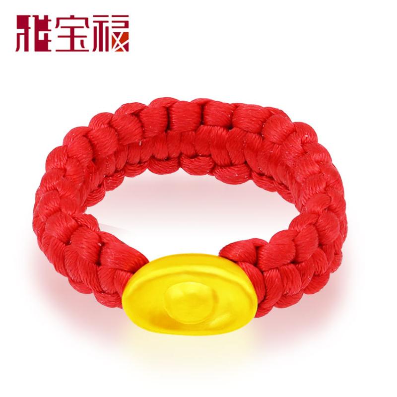 雅宝福黄金戒指 黄金转运珠足金戒指编织红绳戒指 金元宝