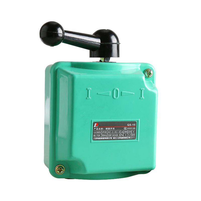 中国人民电器 qs-15防水倒顺开关 防雨型380v三相和面
