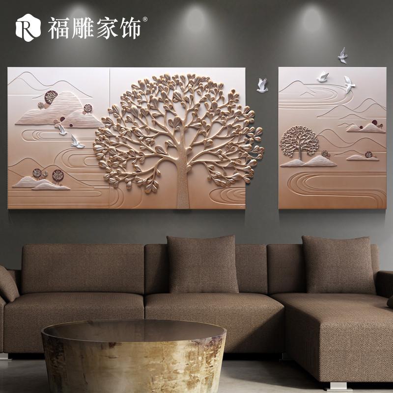 福雕家饰新品浮雕画现代高端客厅装饰画壁画挂画沙发背景墙