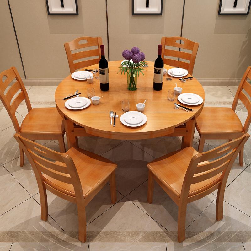 慕斯艾伦 实木餐桌 现代中式餐桌 可伸缩折叠圆桌 橡胶木中式餐桌椅