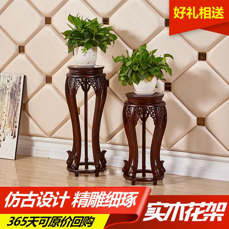 中式实木客厅花架室内红木原木木制仿古绿萝花几木质整装花盆架