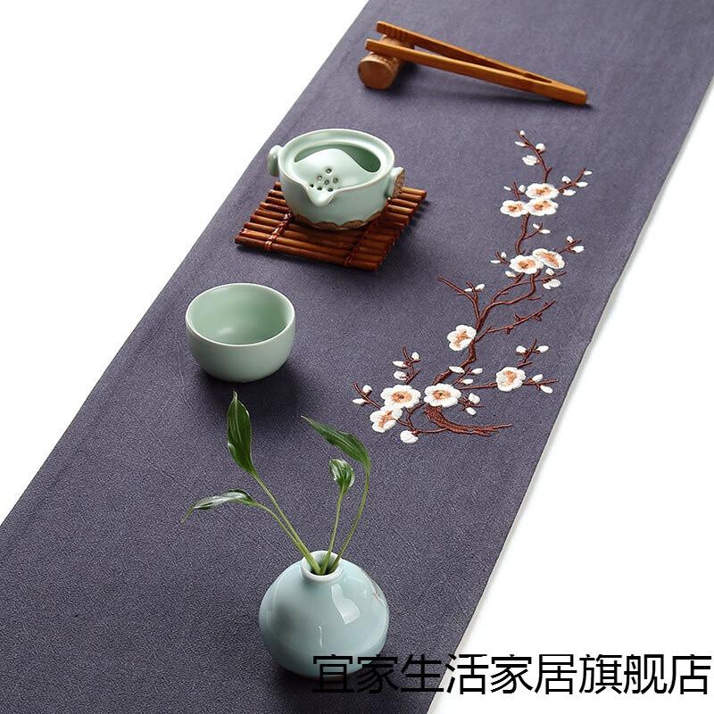新款茶席桌旗中式茶几垫茶巾手工棉麻中国风梅刺绣桌旗布艺茶席麻布