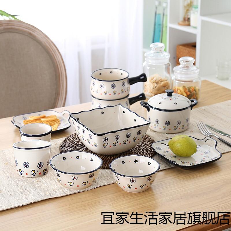 餐具套装可爱儿童早餐盘碗碟家用欧式西餐釉下彩底色均为米白色10件