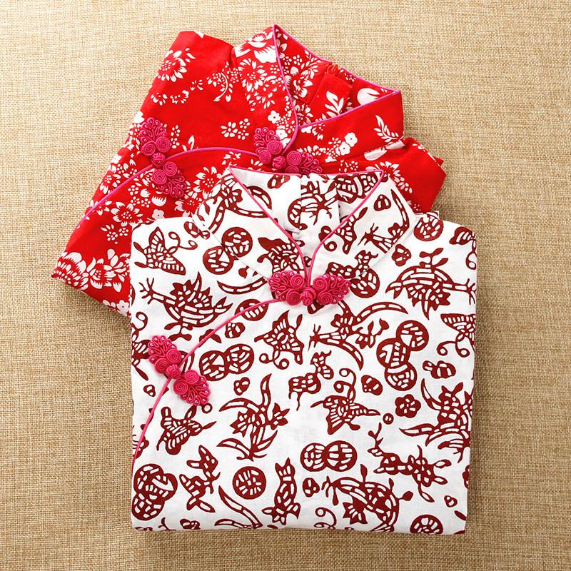 剪纸旗袍步骤图