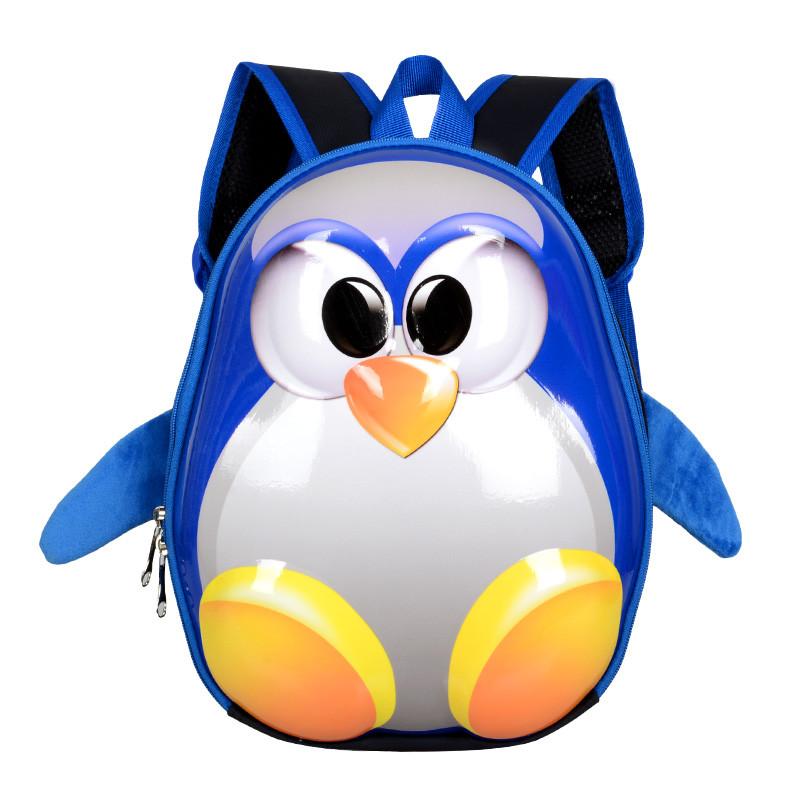 封后可爱卡通企鹅蛋壳硬壳儿童书包 男女童幼儿园小学生宝宝 双肩背包