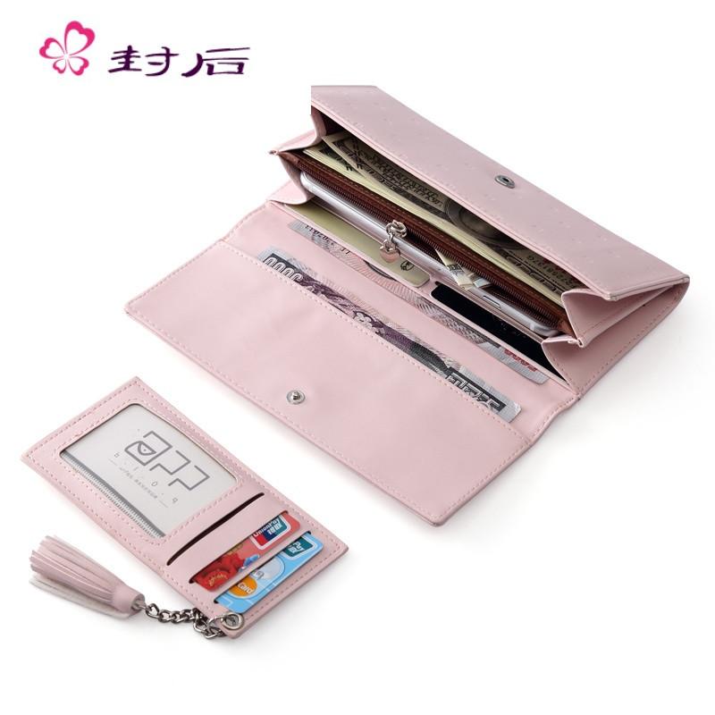 封后日韩学生可爱小清新包盖式长款钱包 凹凸纹理大容量钱包