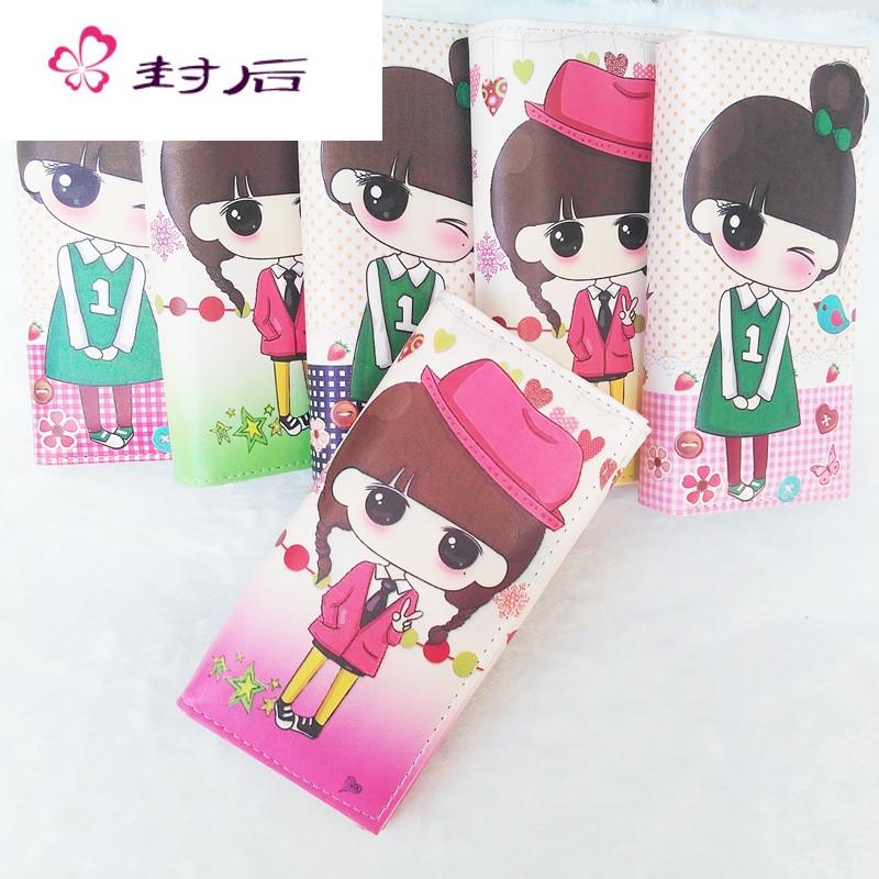 封后女孩钱包韩版卡通小清新搭扣中长款卡包儿童零钱包学生可爱手机包