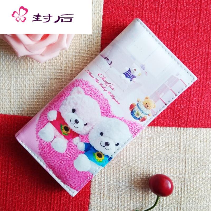 封后儿童公主实用礼物卡通可爱女孩迷你零钱包小学生钱夹韩版卡包手包