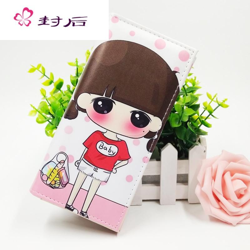 封后儿童公主实用礼物卡通可爱女孩迷你零钱包小学生钱夹韩版卡包手包图片