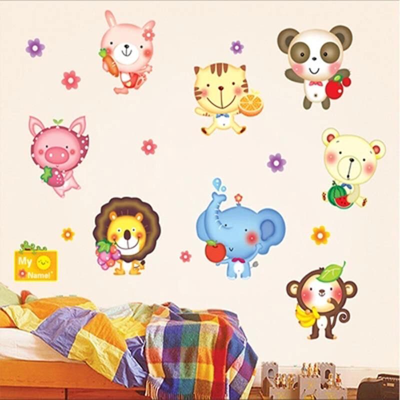 宜佳蕙卡通卧室儿童房可爱小动物墙贴纸 可移除幼儿园