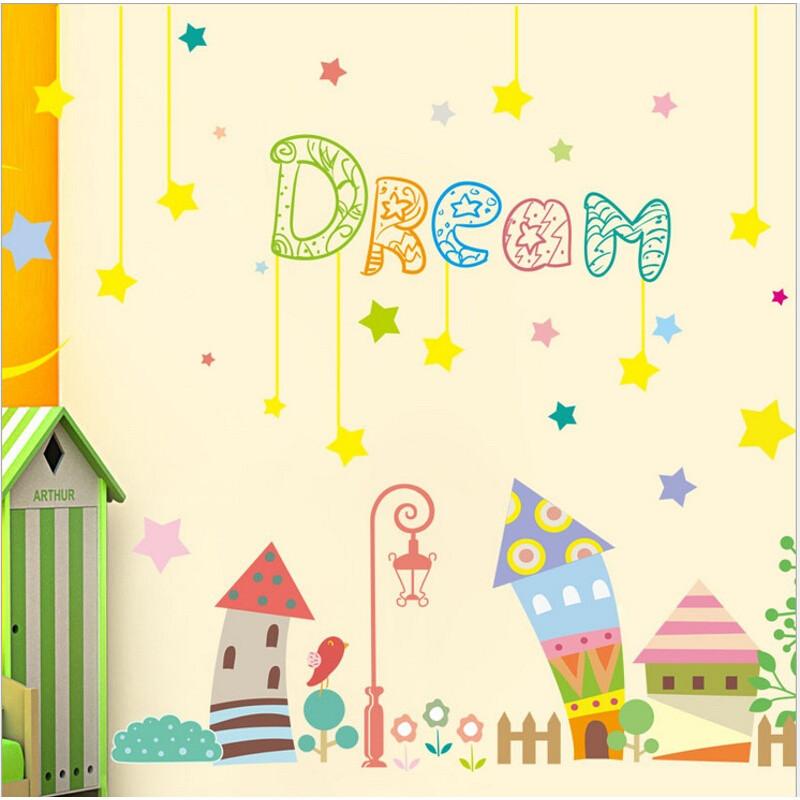 房子踢脚线宝宝卧室儿童房间装饰幼儿园教室墙壁自粘贴纸 小动物花园
