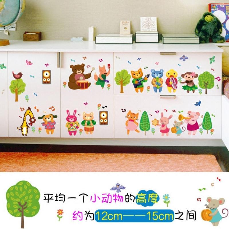 音乐元素墙贴纸卡通动物音乐会贴画儿童房幼儿园教室布置宝宝装饰