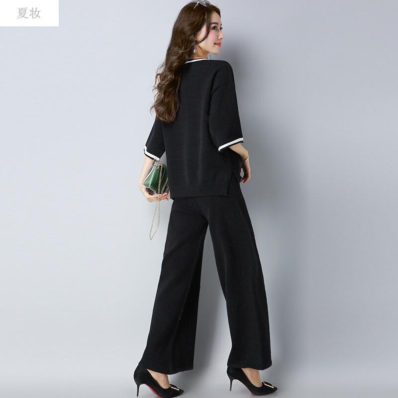夏妆 时尚女装宽松毛衣针织衫秋冬针织套装阔腿裤两件