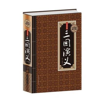 正版精裝 全民閱讀 三國演義 正版非白話文國學經典小說書籍