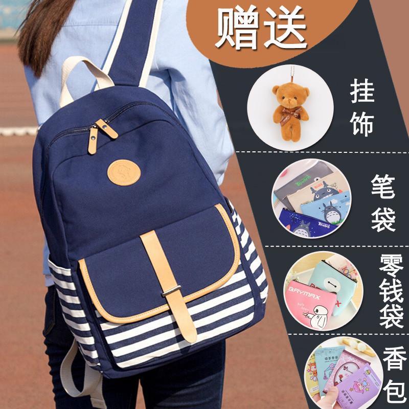 828新款初中高中学生日韩版韩国森系校园学院风简约帆布双肩书包女大