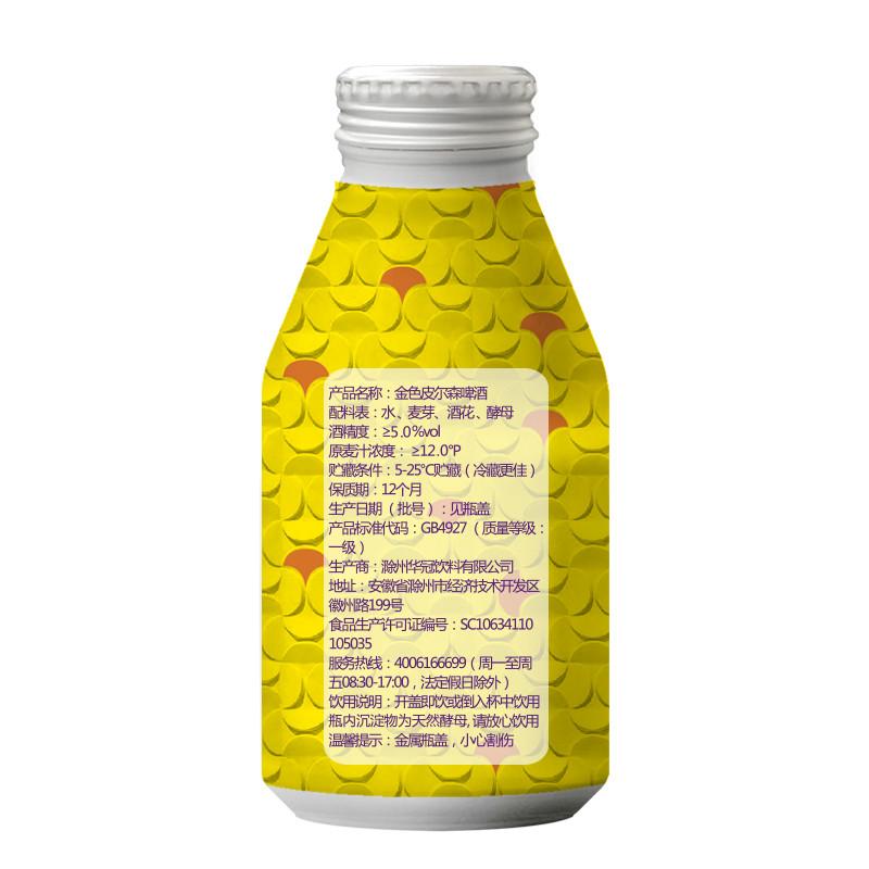 drinksba金色皮尔森啤酒 黄啤 精酿啤酒 铝罐装330ml*2