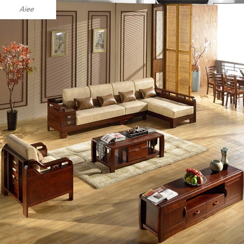 aiee实木沙发胡桃木橡木贵妃转角布艺沙发中式客厅家具小户型沙发沙发